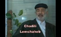 Chadili-Lemchaheb