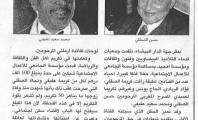 Scan20081